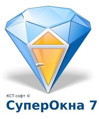 987ogotip_superokna(9).jpg